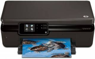 HP Photosmart 5510 Wifi МФУ Принтер сканер копир фотопринтер