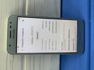 Samsung Galaxy J3 2017 2