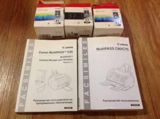 Принтер, ксерокс, копир, факс в одном устройстве. Ч/б и цветн печать. 8