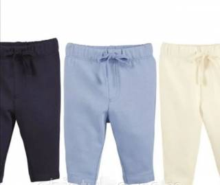 Набор комплект тёплых штанов Лупилу