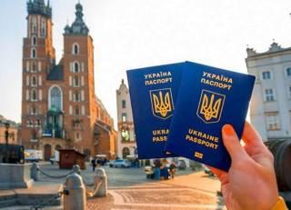 Страховка для визы в Польшу 3