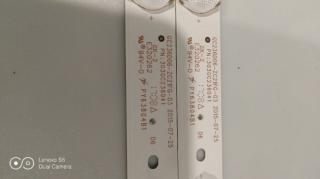 "LED планки для телевизора Ergo 24"" 3"