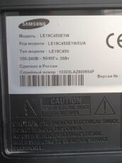 Телевизор Samsung 4