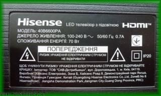 Динамики Hisense 40b6600, 40b6600pa 4