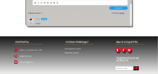 Автосервис – Landing page на WordPress 7