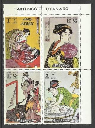 Продам марки Аджмана  (ОАЭ) 1971 (2 Блока) Искусство Японии 2