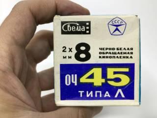 Кассеты Sony miniDV premium, Video8 6