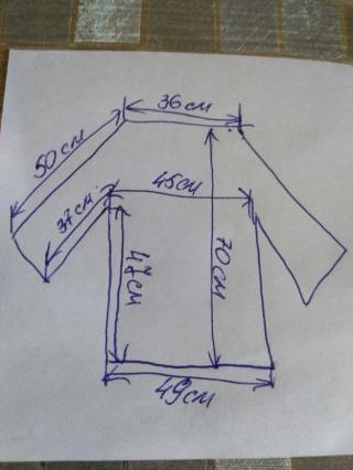 Куртка зимова для хлопчика ріст 140 см 8 - 10 років розмір 44 - 46 9