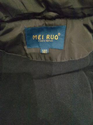 Куртка зимова для хлопчика ріст 140 см 8 - 10 років розмір 44 - 46 4