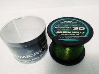 Фидерная карповая леска для рыбалки хамелеон 3D effect Winner New Prol 2