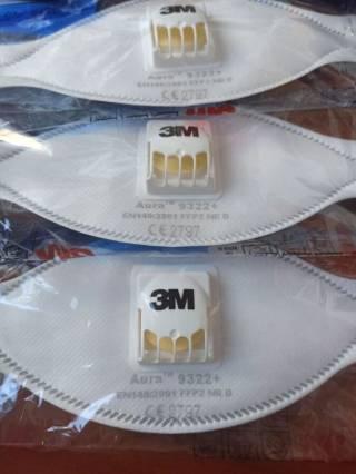 Респиратор 3М AURA 9322+