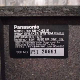 Музыкальный центр Panasonic SB-CH310 Mini Hi-Fi 60ват. 9