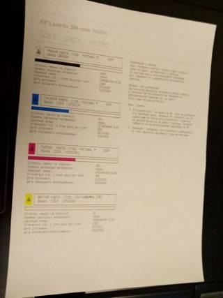 Принтер лазерный цветной HP LaserJet Pro 200 Color M251n Lan Сетевой 7
