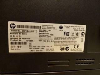 Принтер лазерный цветной HP LaserJet Pro 200 Color M251n Lan Сетевой 4