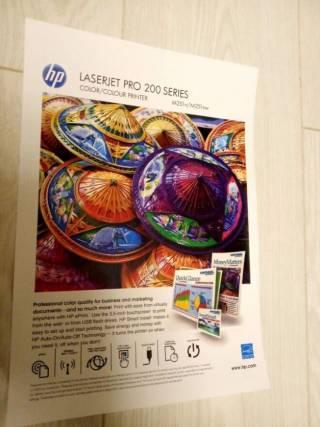 Принтер лазерный цветной HP LaserJet Pro 200 Color M251n Lan Сетевой 8