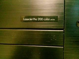 Принтер лазерный цветной HP LaserJet Pro 200 Color M251n Lan Сетевой 2