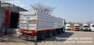 Полуприцеп Kogel SAF 2001 / Зерновоз (Переоборудование прицепов) 4