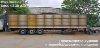 Полуприцеп Kogel SAF 2001 / Зерновоз (Переоборудование прицепов) 5