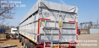 Полуприцеп Kogel SAF 2001 / Зерновоз (Переоборудование прицепов) 3