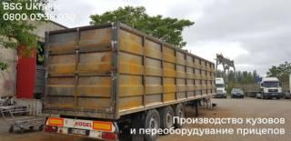Полуприцеп Kogel SAF 2001 / Зерновоз (Переоборудование прицепов)