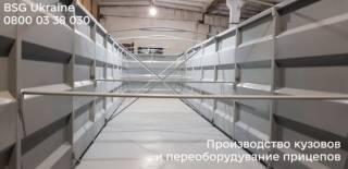 Полуприцеп Kogel SAF 2001 / Зерновоз (Переоборудование прицепов) 2