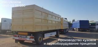 Schwarzmuller 2005 / Производим кузова зерновоза и ломовоза, самосвал 4