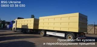 Schwarzmuller 2005 / Производим кузова зерновоза и ломовоза, самосвал 5