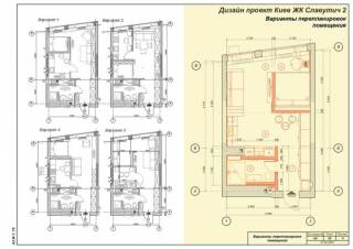 Дизайн интерьеров. Планировочное решение. 3