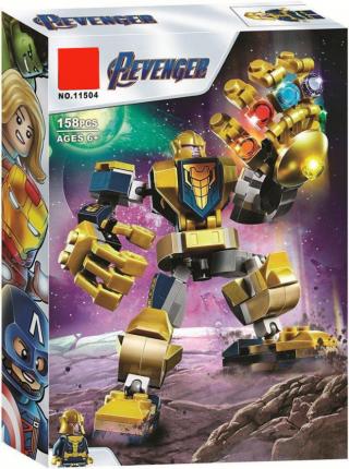 Конструктор 11504 Мстители Танос трансформер, 158 деталей 2
