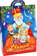 Подарунки на Миколая 4