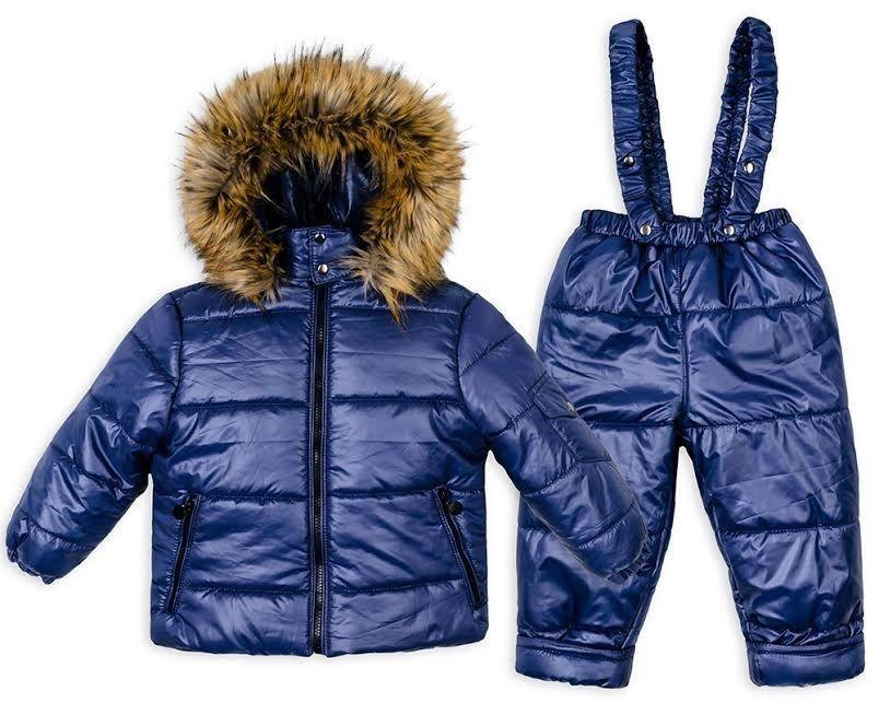 Детский зимний комбинезон Пушок 1-2,2-3,3-4 года Синий