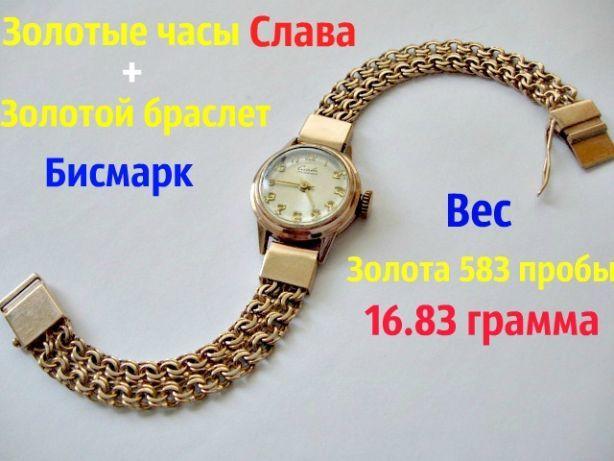 ddccc219 Золотые Наручные механические часы СЛАВА ,корпус и браслет-ЗОЛОТА 583