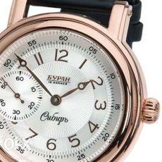 Продам имиджевые часы, розовая позолота Буран Сибирь