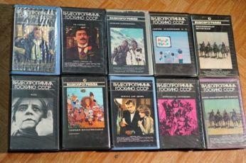 видеокассета ВК госкино ссср фильмы программы кассета