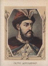 Портрети гетьманів України для кабінету історії, музеїв, бібліотек.