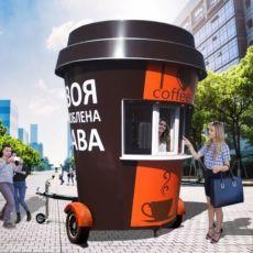 Идея для бизнеса киоск стакан для продажи кофе. Кофейный киоск