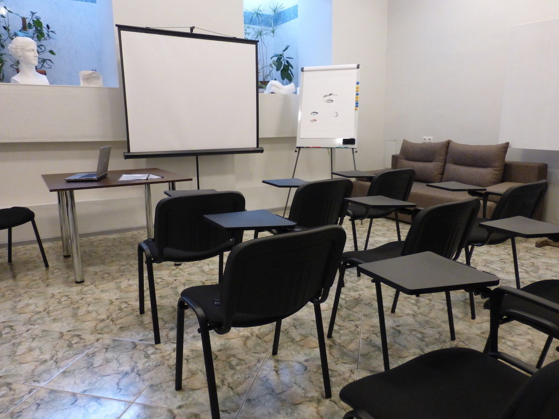 Зал для конференций, семинаров, презентаций, обучения
