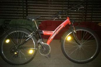 Горный велосипед Prophete Mountec Freerider Made in Germany