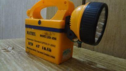 фонарь на аккумуляторе фонарик с зарядкой MATRIX led 4288