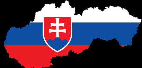 Гаряча вакансія на автозавод Peugeot-Citroen в Словаччину