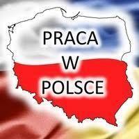 Работа в Польше Сварщик, Водитель, арматурщик, каменщик, швея, монтаж