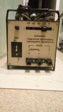 Сварочный аппарат - пусковое устройство Спрут ВСБ-0801УЗ