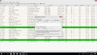 Продам аккаунт live Forted (Betringer, Betlinker) + 2 курса Обучающие