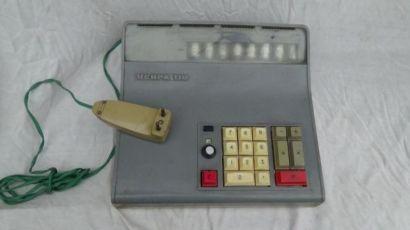 Калькулятор Искра 110 СССР.