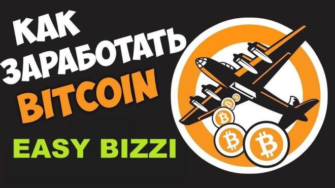 Easy Business Community, (EasyBizzi)