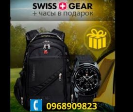 АКЦИЯ! Швейцарский Рюкзак SwissGear 8810 + часы Swiss Army , Одесса