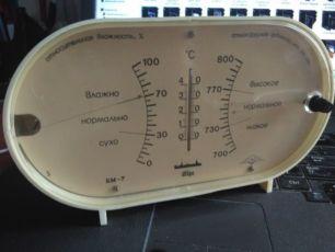 Барометр гигрометр термометр RIGA БМ-7