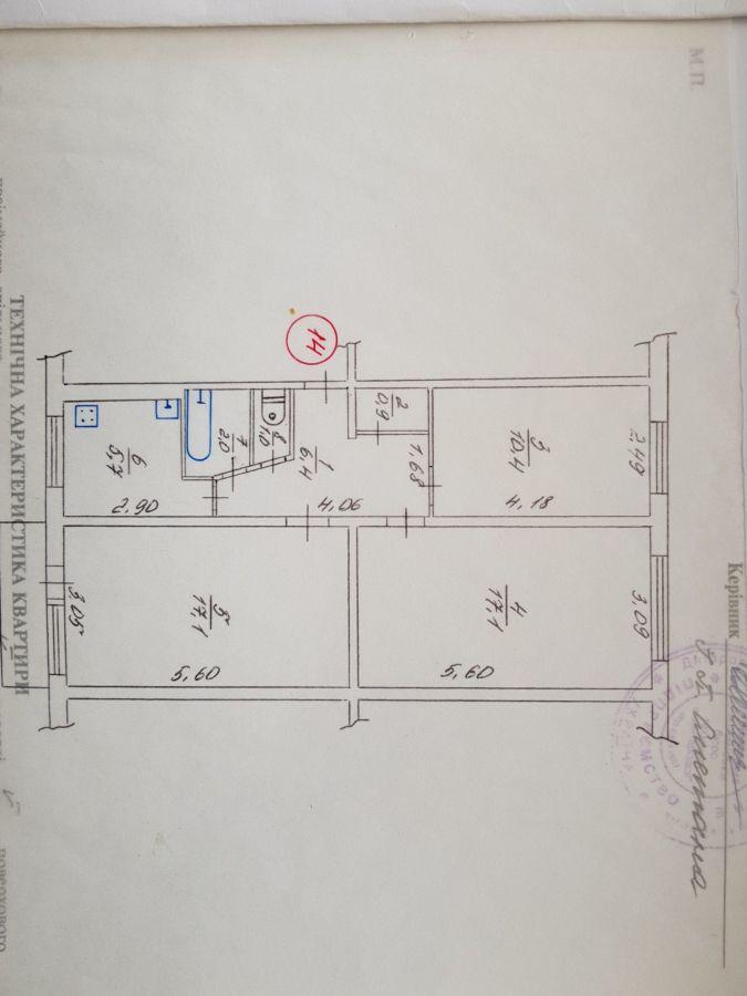 Продажа квартиры, 3 ком., Днепропетровская, г.Никополь, ул.Добролюбова