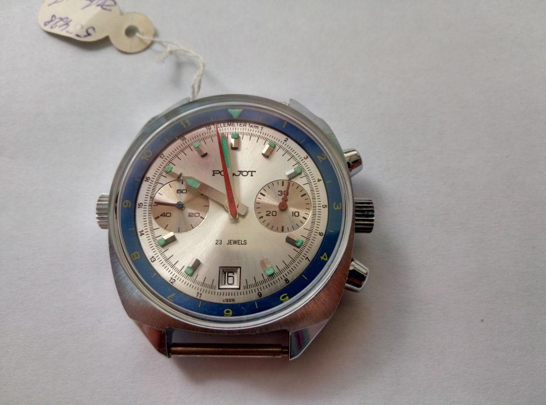 Часы «Полет» 3133