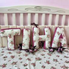 Букви подушки , детские подушки , дитячі бортики